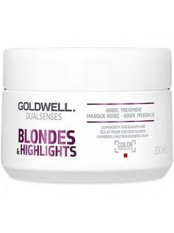 Goldwell Blondes Highlights 60s, balsam pielęgnacyjny po zabiegu rozjaśniania 200ml
