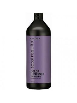 Matrix Color Obsessed, Szampon po koloryzacji 1000ml